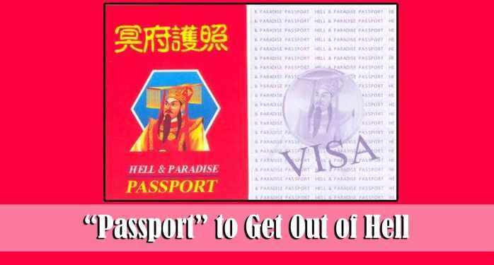 2.10.13-Passport