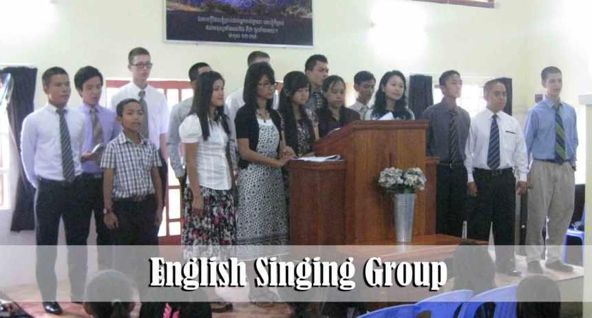 2.24.13-English-group