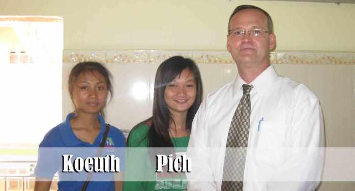 2.24.13-Koeuth-Pich