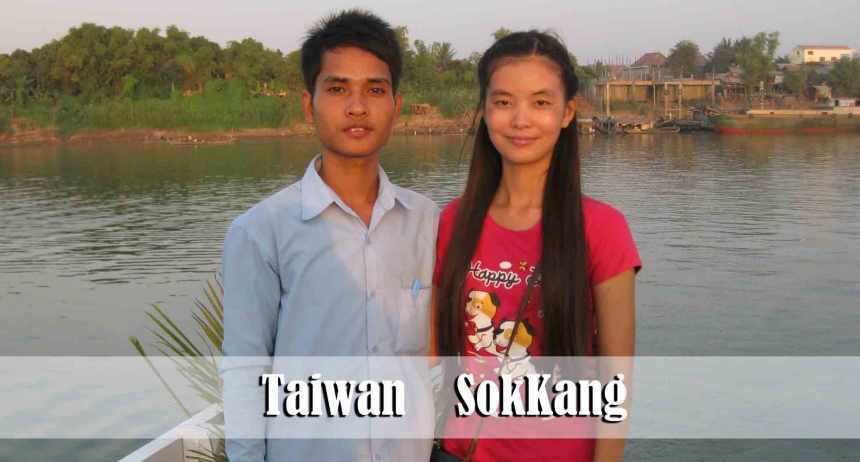 4.17.13-Taiw-Sok