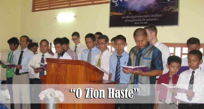 4.28-O-Zion-Haste