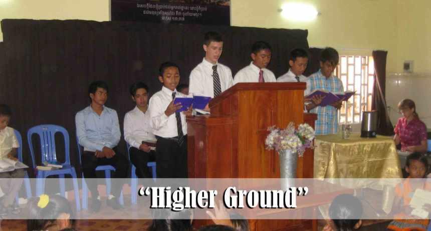 7.21.13-Higher-Ground