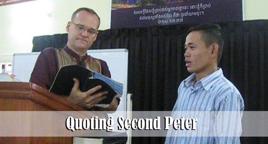 7.7.13 2 Peter