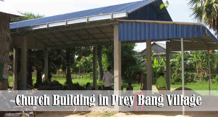 7.7.13-Prey-Bang-building