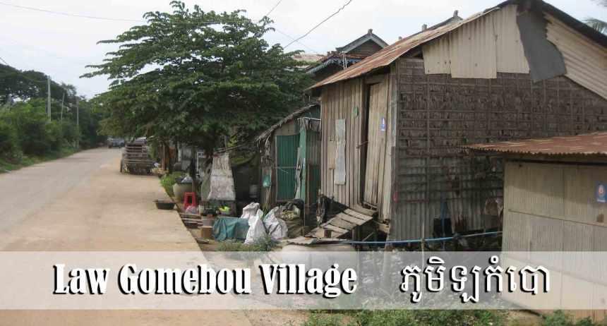 8.18.13-Law-Gombou-Village