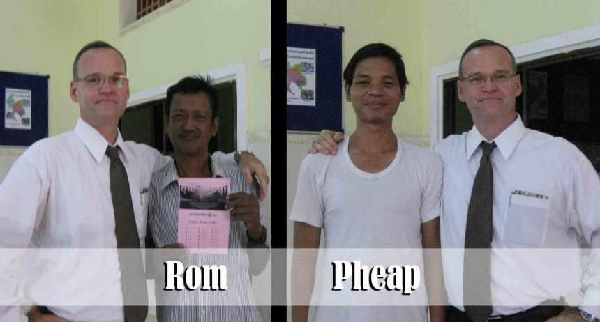 9.15.13-Rom-Pheap
