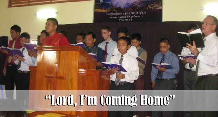 11.10.13-Lord-Coming-Home