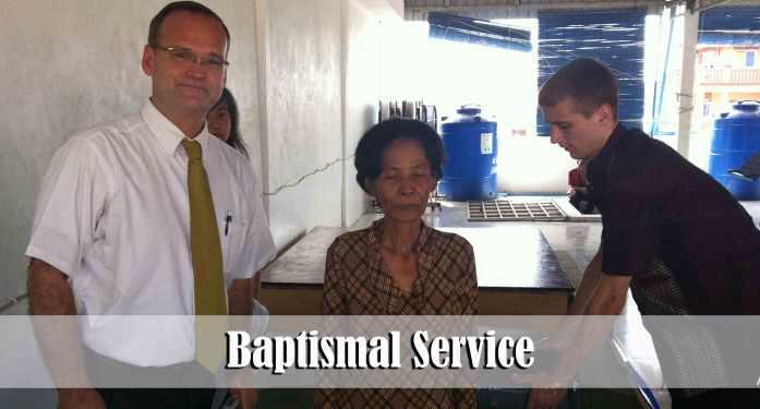 11.18.13-baptism