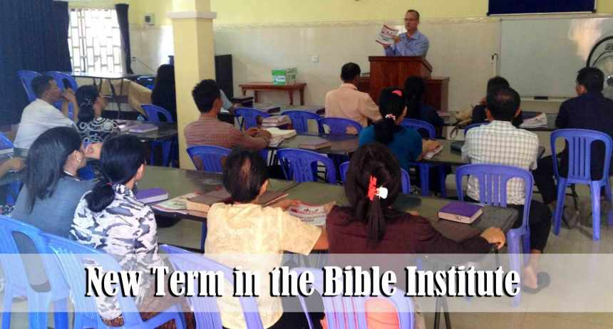 12.1.13-Bible-Inst