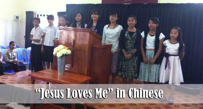 2.9.14-Jesus-Loves-me-Chin