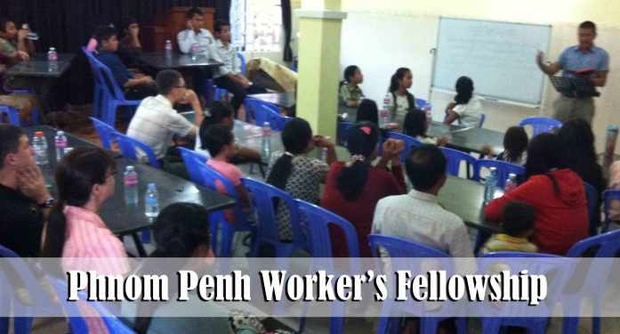 2.9.14-PP-workers-fellowship