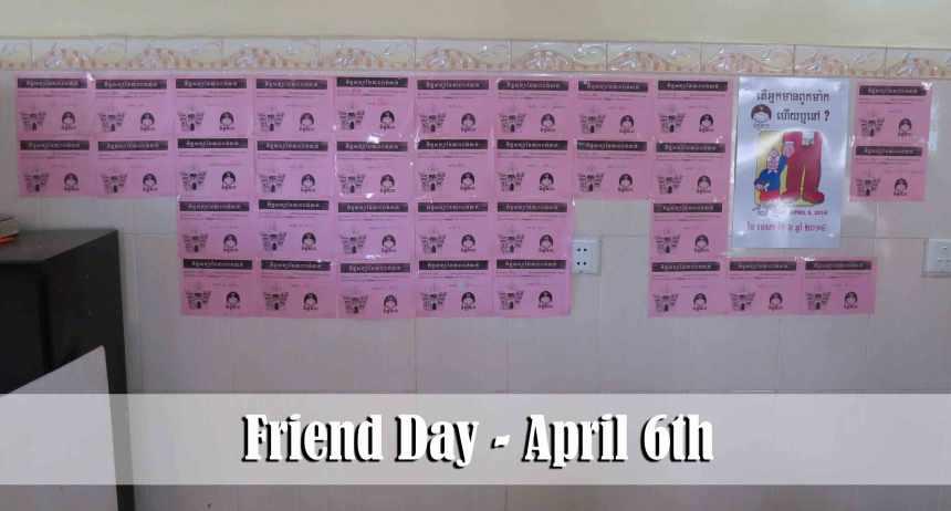 3.31.14-friend-day