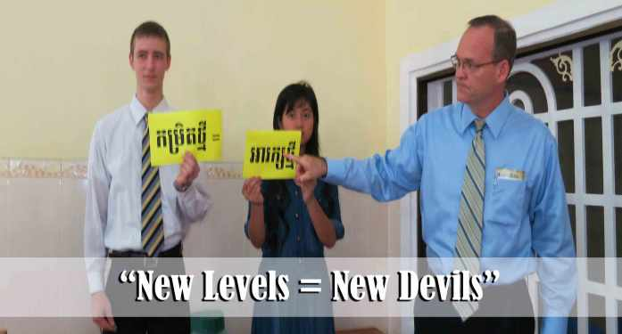 10.26.14-New-Levels-New-Devils