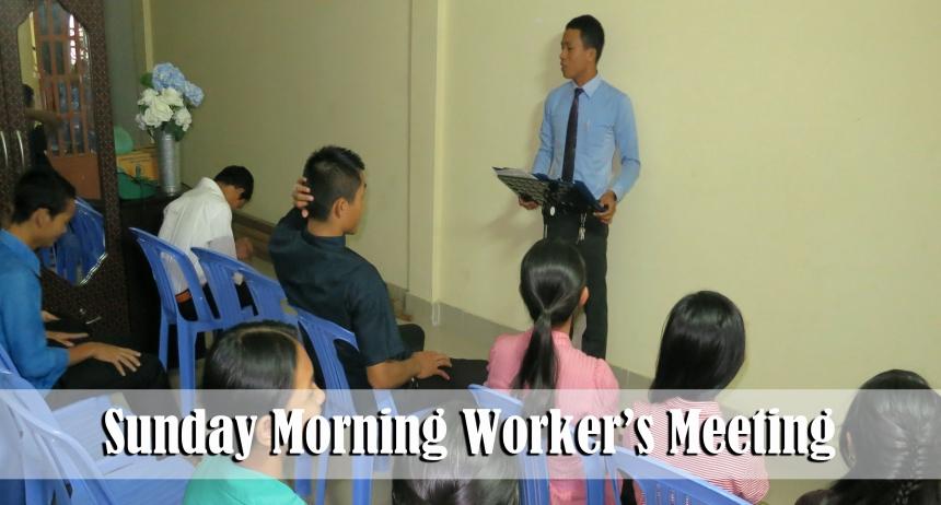 11.23.14 Workers Meeting