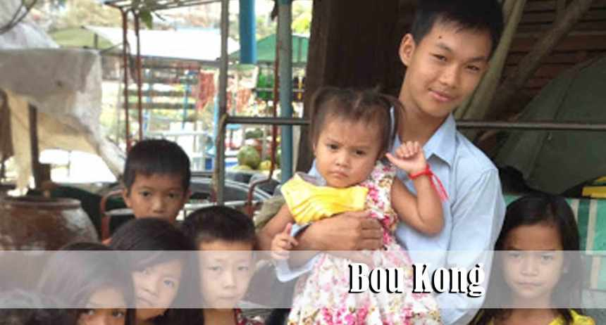 4.1.15-Bou-Kong---faithful-teen