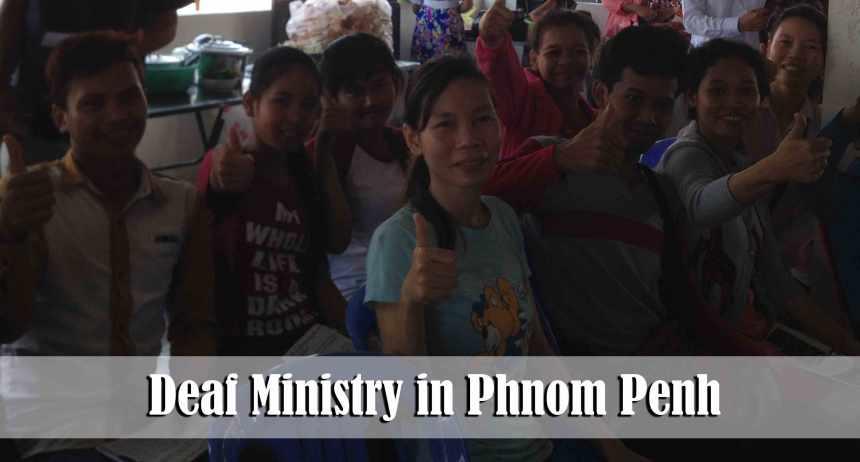 4.1.15-Deaf---Phnom-Penh