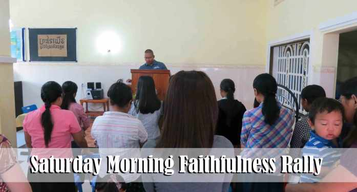5.17.15-Saturday-Faithfulness-Rally