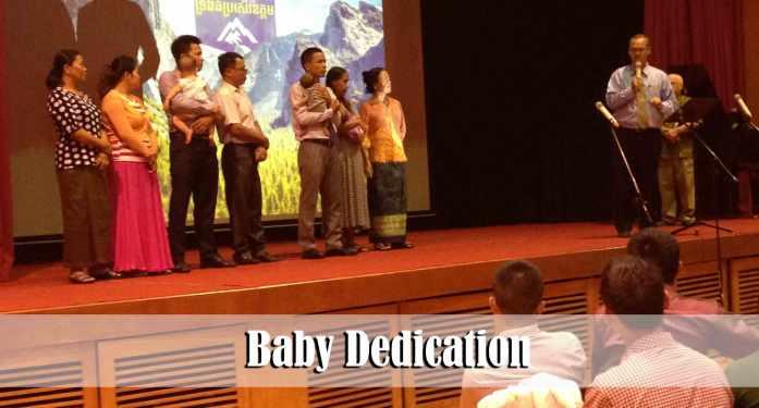 7.12.15-BabyDedication
