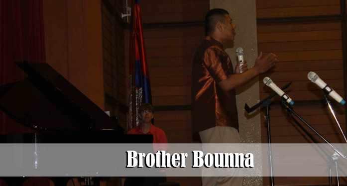7.12.15-Bro-Bounna-Has