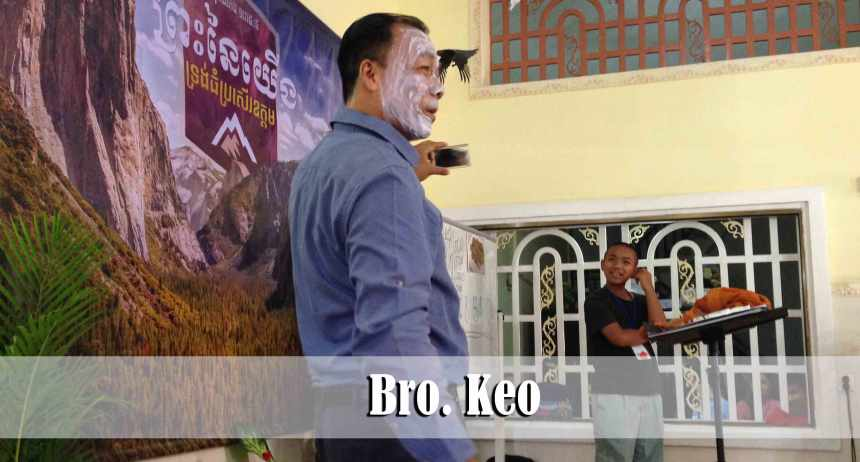 7.12.15-Bro-Keo