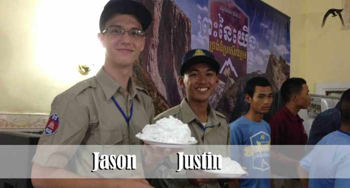 7.12.15-Jason-Justin
