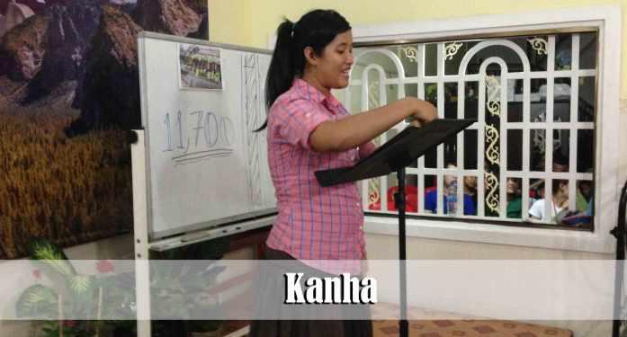 7.12.15-Kanha