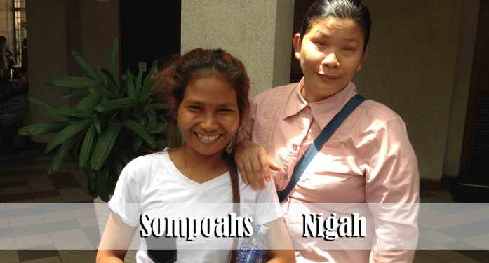 7.12.15-Somphahs-Nigah