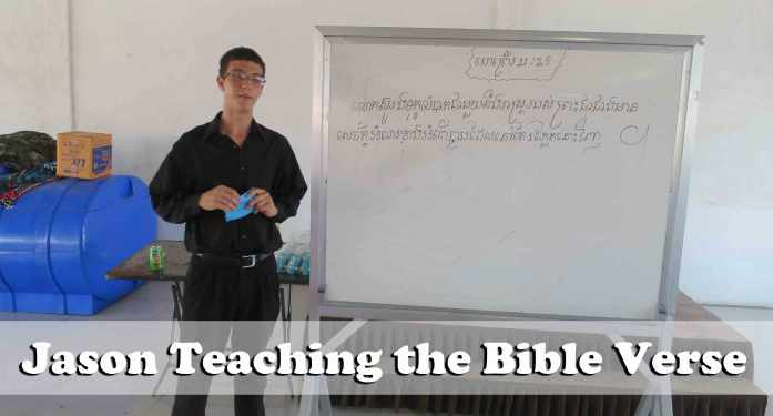 9.13.15-Jason-teaching