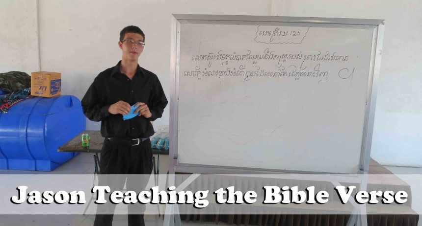 9.13.15-Jason-teaching