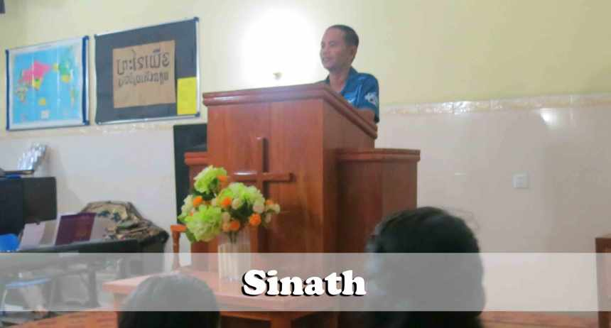 9.13.15-Sinath
