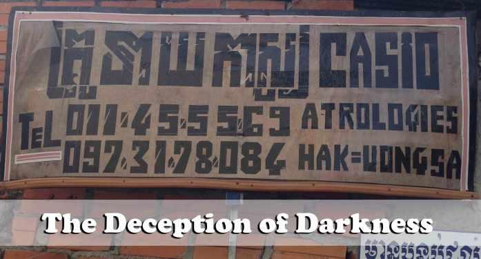 1.10.16-deception