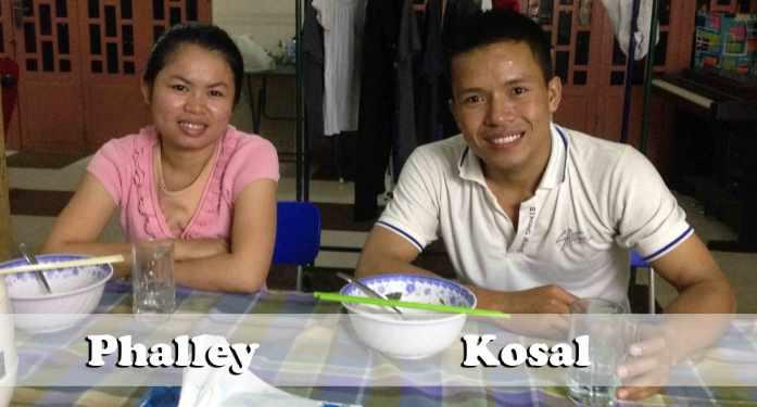 1.10.16-Phalley-Kosal
