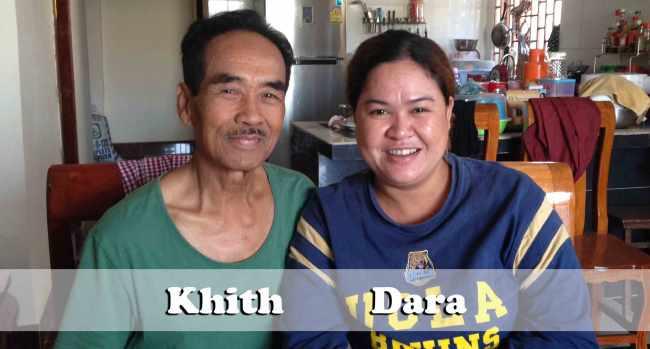 2.14.16-Khith-Dara