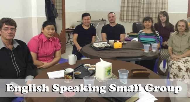 a2.14.16-English-small-group