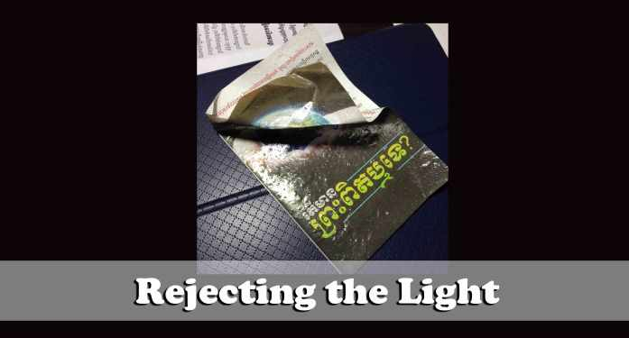 3.13.16-rejecting-the-Light
