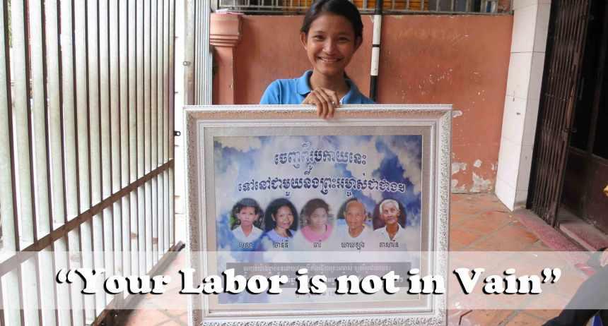 3.27.16-Labor-not-in-vain
