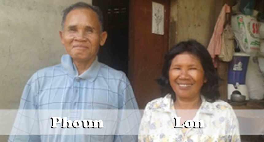 3.7.16-Phon-Lon