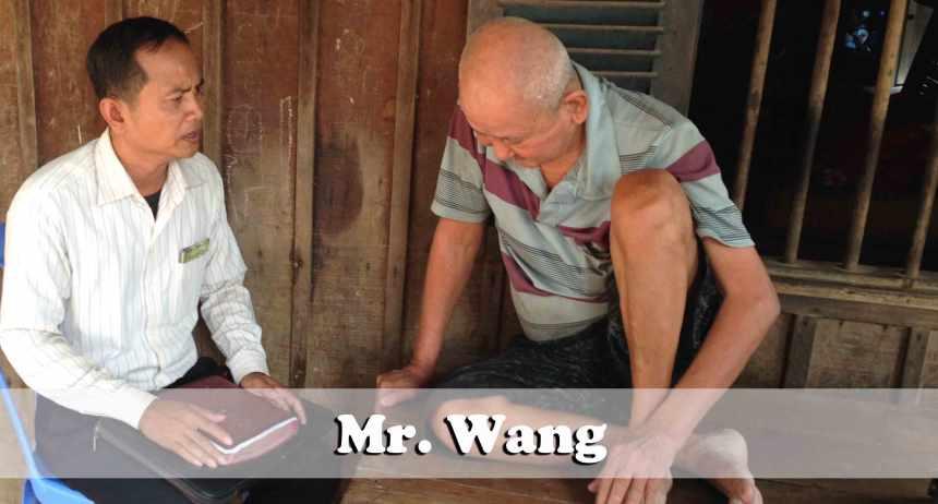 3.7.16-Wang