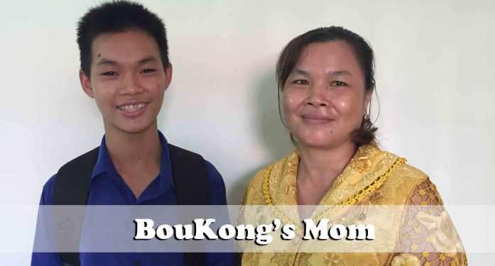 5.8.16-BouKong-mom