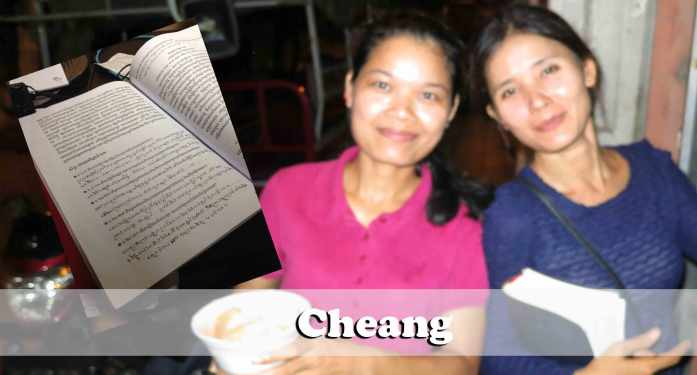 5.8.16-Cheang
