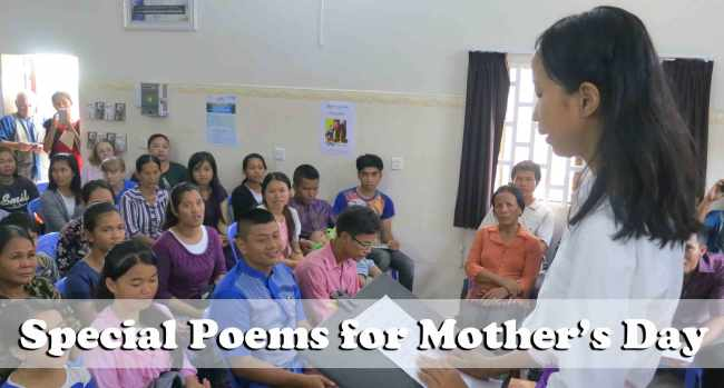 5.8.16-poems-Mothers-Day