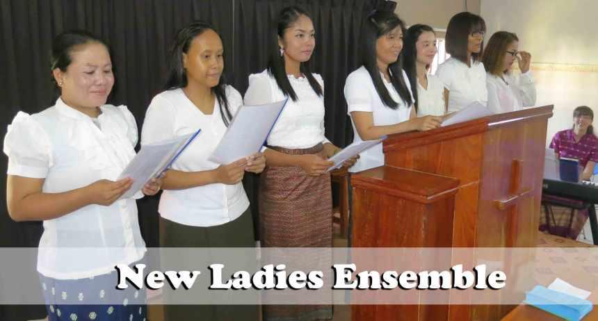 6.9.16-Ladies-Ensemble