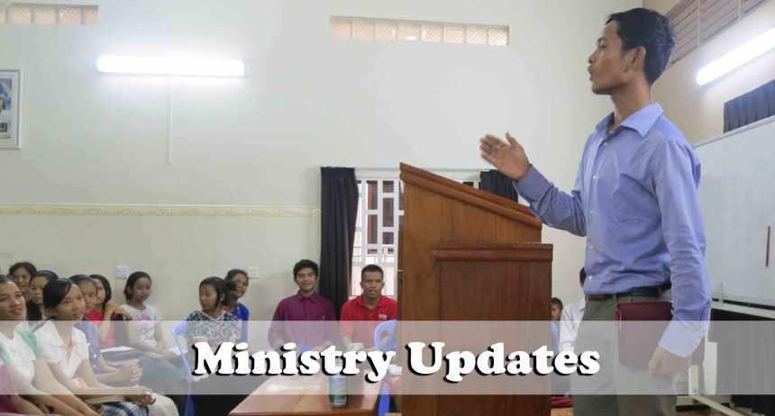 7.26.16-ministry-updates