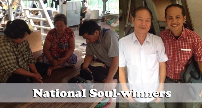7.26.16 national soulwinners