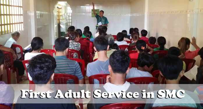 8.8.16-First-service-in-SMC