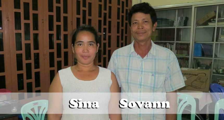 8.8.16-Sina-Sovann