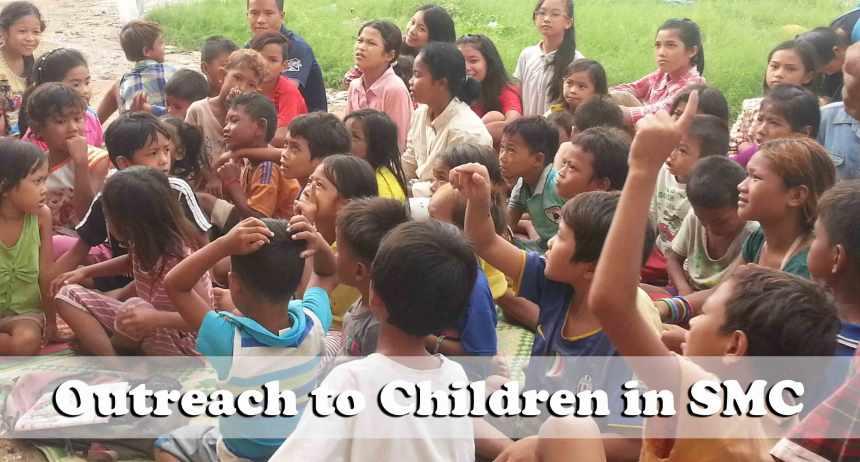8.8.16-SMC-children