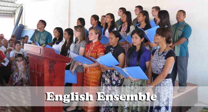 9-18-16-english-ensemble