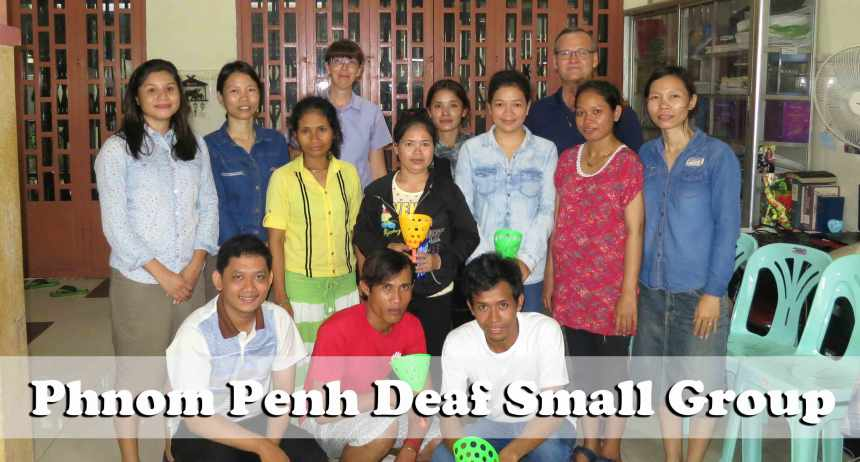 10-16-16-deaf-small-group