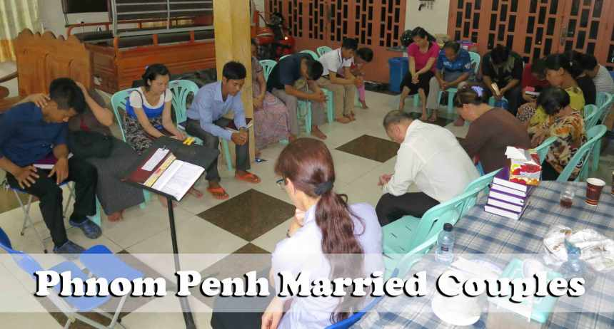 10-16-16-married-couples